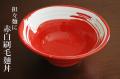 赤白刷毛目麺丼