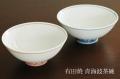 青海波茶碗