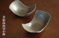 金結晶両切小鉢
