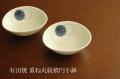 重ね丸紋楕円小鉢