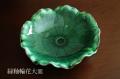 緑釉輪花盛皿