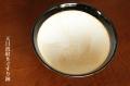 天目波紋8寸すり鉢