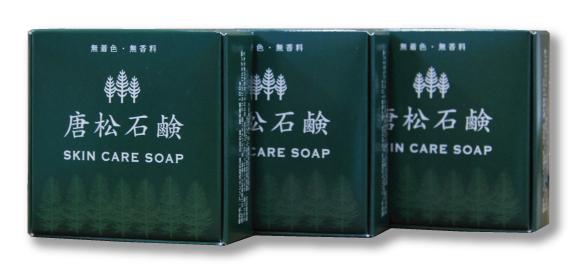唐松石鹸100g×3個