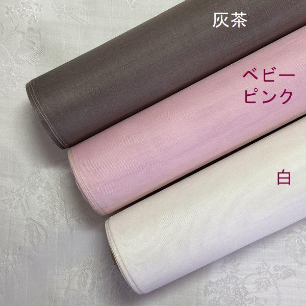 オクサ(玉紗):ピンク系