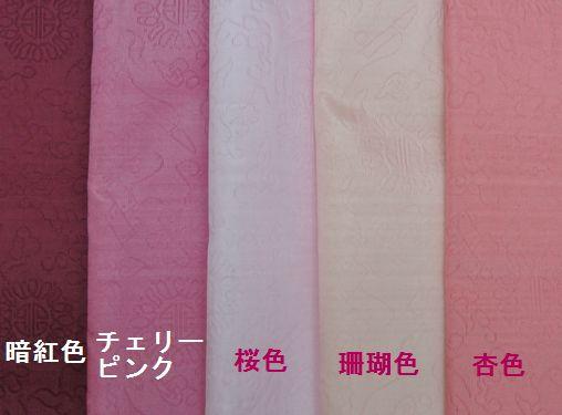 熟庫紗:スッコサ(織模様入り)【桃色系】