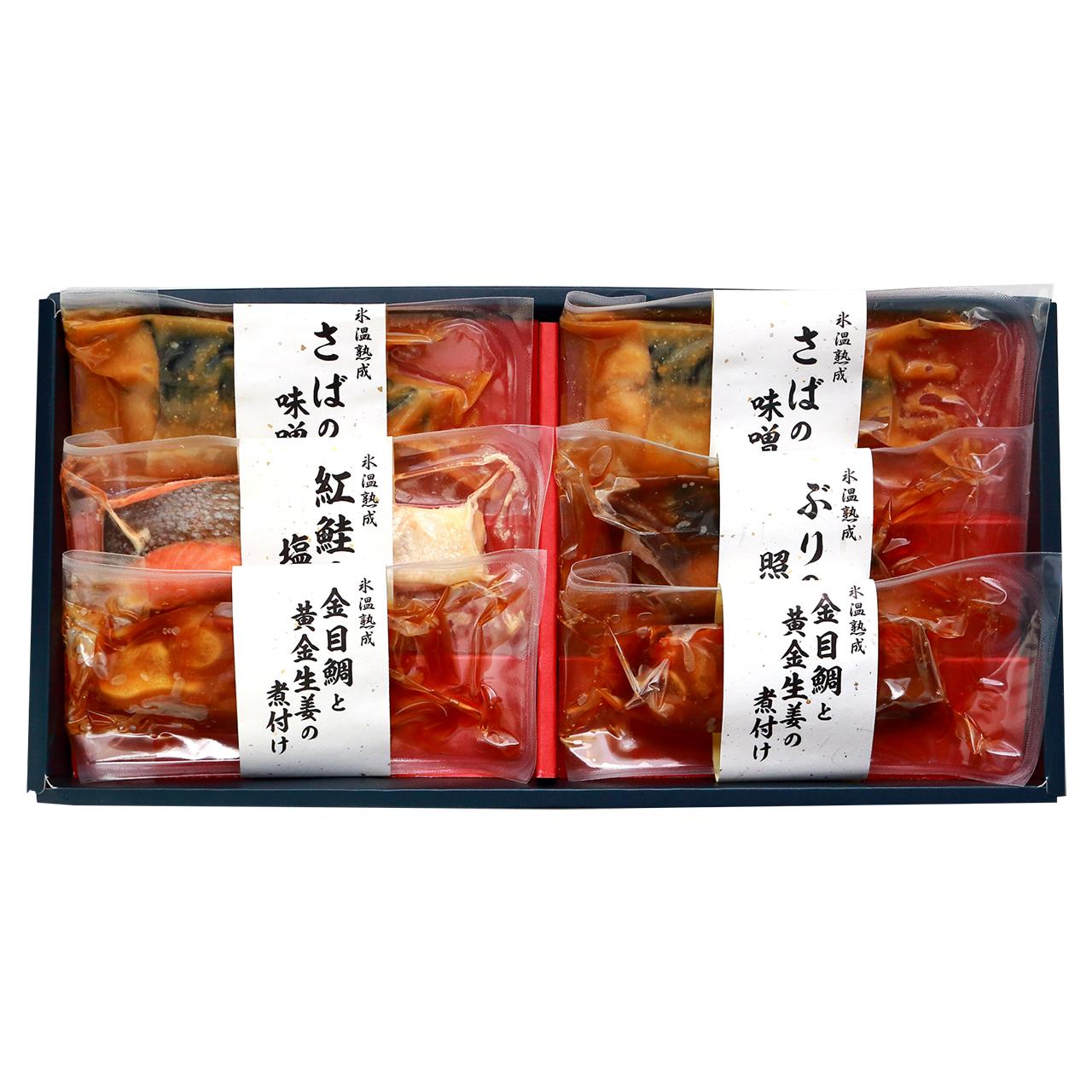 【敬老の日限定包装】氷温熟成 煮魚・焼き魚ギフトセット6切