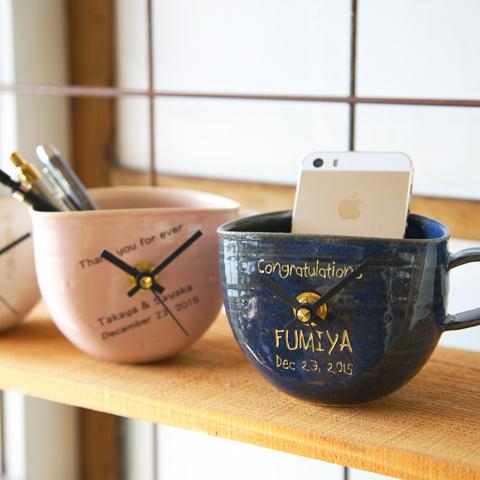 陶器時計の名入れプレゼント カップtokei・合格・入学祝いの贈り物に