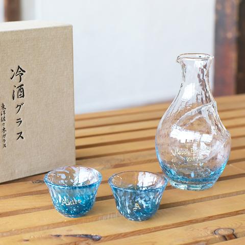 氷ポケット付き徳利&お猪口冷酒セット