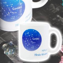 名入れマグカップ オリジナルプリント 星座
