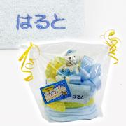 ミニベアー おむつケーキ1段 名入れ刺繍ポケットタオル付 ブルー