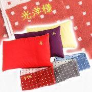 長寿お祝い枕 還暦・古稀・喜寿・傘寿・米寿 名入れ刺繍枕カバー付