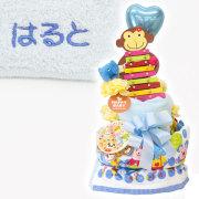 ラブ ア ダブダブ おむつケーキ2段 名入れ刺繍ポケットタオル付 ブルー
