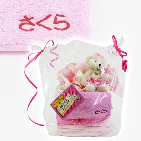 ミニベアー おむつケーキ1段 名入れ刺繍ポケットタオル付 ピンク