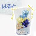 ラブ ア ダブダブ おむつケーキ1段 T型 名入れ刺繍ポケットタオル付 ブルー
