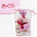 ラブ ア ダブダブ おむつケーキ1段 T型 名入れ刺繍ポケットタオル付 ピンク