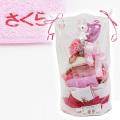 アナノ カフェ おむつケーキ2段 名入れ刺繍ポケットタオル付 ピンク・出産祝い