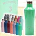 誕生日や結婚祝いなどにCORKCICLE 名入れマイボトル470ml 全14色