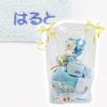 アナノ カフェ おむつケーキ1段 名入れ刺繍ポケットタオル付 ブルー