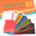 スポーツジムや旅行に便利な名入れ刺繍 泉州バスタオル タイニー 全8色