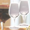 結婚祝いギフトや結婚記念日の記念品などに名入れペアワイングラス ボルドー