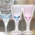 結婚祝いや結婚記念日などに名入れペアワイングラスハート