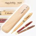 誕生日プレゼントや結婚記念日に木製 名入れボールペン&ウッドケース付き