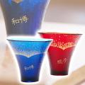 結婚祝いや両親への贈り物に名入れ富士山グラスペア(金紺・金あかね)