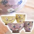 敬老の日や還暦祝いギフトなどに名入れ瀬戸焼 花づくし茶碗・湯呑み夫婦揃え