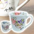 有田焼名入れマグカップ 花六瓢(はなむびょう) コーヒーカップ 還暦祝いのプレゼント