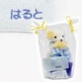 パッピーベアー おむつケーキ1段 名入れ刺繍ポケットタオル付 ブルー・出産祝い