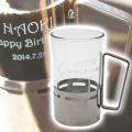 誕生日プレゼントやお祝いギフトで役立つ名入れ耐熱ホルダーマグ モダン