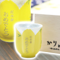 88歳の米寿祝いなどに選ばれている有田焼名入れさくら湯呑み 黄色