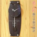 結婚記念日や結婚祝いならキラキラ ラインストーン 名入れ 掛け時計