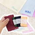出産内祝いや結婚内祝いなどに最適な名入れ刺繍ハンカチ なでしこ ポケットタオル