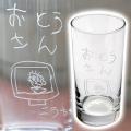 オリジナルイラストを彫刻できるハイボールグラスは母の日や父の日などに最適
