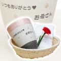 母の日の特別なプレゼントに名入れ美濃焼 水玉ピーチフリーカップ母の日用