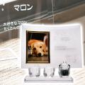 メモリアルクリスタル L版用 手元供養+仏器・茶湯器セット