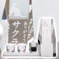 メモリアルクリスタル ペンタゴン 手元供養+仏器・茶湯器セット