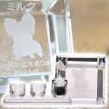 メモリアルクリスタル スクエア 手元供養+仏器・茶湯器セット