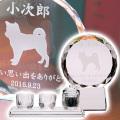 メモリアルクリスタル サークル 手元供養+仏器・茶湯器セット