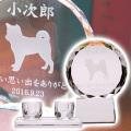 メモリアルクリスタル サークル 仏器・茶湯器セット