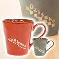 結婚祝いギフトや還暦祝いなどに名入れマグカップ プレイリー