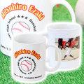 卒業記念や誕生日プレゼントに名入れマグカップ オリジナルプリント スポーツ