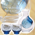 結婚祝いや結婚式でのプレゼントに名入れ酒器セット 氷ポケット付き趣味の器