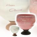 誕生日プレゼントや両親へのギフト・ワイン好きの方へ美濃焼ワインカップ(単品)木箱入り