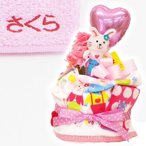 ラブ ア ダブダブ おむつケーキ1段 S型 名入れ刺繍ポケットタオル付 ピンク