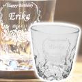 焼酎グラス えくぼオンザロック フラワーズは彼女や奥様への贈り物に最適