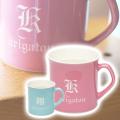 【彼氏や両親へのプレゼントに最適】イニシャルマグカップ プランタン