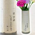 信楽焼花器モノトーンは古稀祝いや金婚式・銀婚式におすすめ