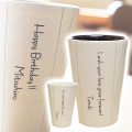 父親や祖父への誕生日ギフトに名入れ信楽焼 歩みカップ